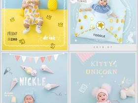 宝宝照片模板