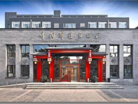 中国摄影家协会个人会员入会细则
