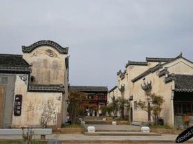皖南古村落——呈坎古镇摄影图片