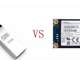 闪存和固态硬盘区别