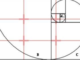 什么是黄金螺旋构图