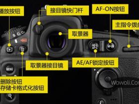 单反相机目镜的用法和清洗