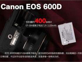 佳能eos600d