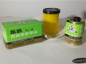 中国乐凯胶片公司